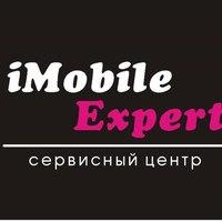 imobile-expert