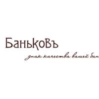 bankow