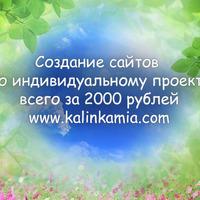 kalinka-mia