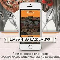 sev-davayzakazhem-ru