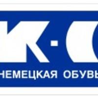 kc-shoes