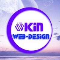 designkin