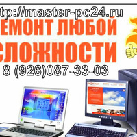 masterpc24ru