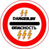 dangerby
