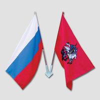 flagmaker