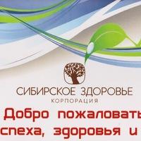 olgazaletova96