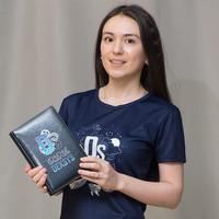 aleksandra-mezentseva95