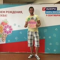 aleksey-gerasimov89
