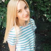 maria-pigulevskaya