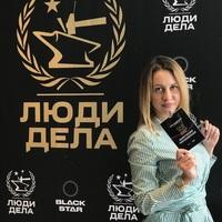anastasiya-truskovskaya