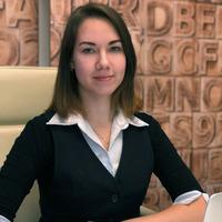 ekaterina-danilova-support