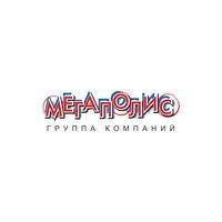 megapolis-job2019
