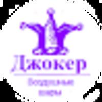 yakovkond