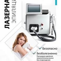 lasercentr