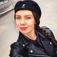 ekaterina-fedorova-job