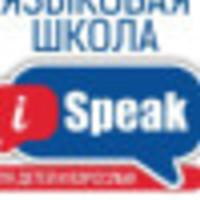 yazykovaya-shkola-volkhov