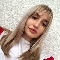 caterinavolynchuk