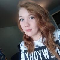 nadya-bykova
