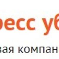 exspressuborka