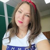 natalya-vinogradova-simbirsoft-com
