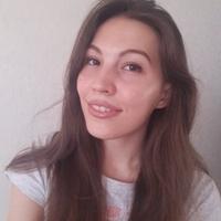 alina-gilmetdinova
