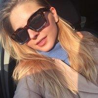 arinapetukhova
