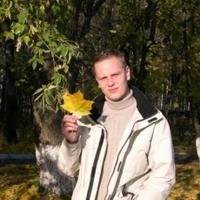 a-serov