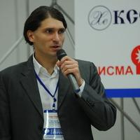 aprokofev