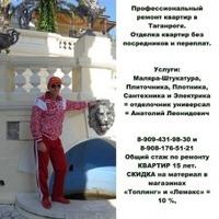 leotidovich