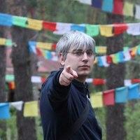 Роман Марцинковский (r-m30) – интернет-маркетолог, менеджер интернет-проектов, координатор, комьюнити-менеджер