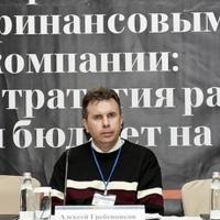 aleksey-grebennikov3