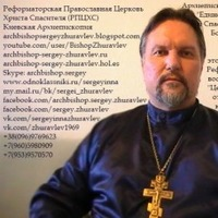 archbishopsergey-zhuravlev