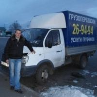 belousov-a28