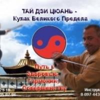 vladimir-ivchenko3