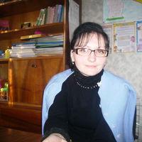 anosulskaya