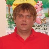 andreyhorolskiy
