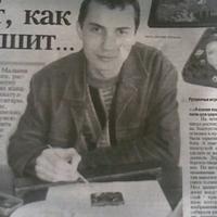 roman-igorevich-moiseev