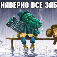 akamenetsky