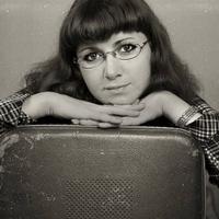 Tatiana Murashchenko (tmuraschenko) – It resource manager