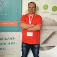Александр Санин (a-sanin4) – Lead iOS developer