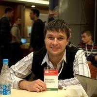 msindeev
