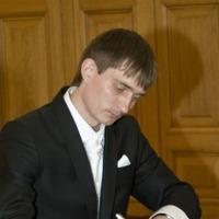 repyov-aleksandr