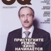 romanenko-v3