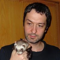 Артур Кононыхин (artur-kononyihin) – аналитик