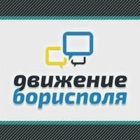dmitriy-gutsalo