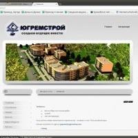 lyapunov-roman