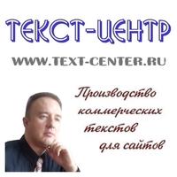 sergeyp133