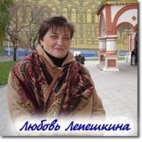 llepyoshkina