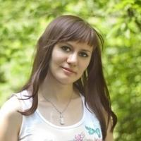 alyonasyichyova