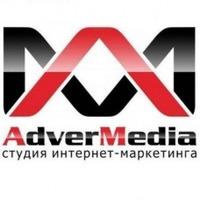 advermedia-studiya-internet-marketinga31